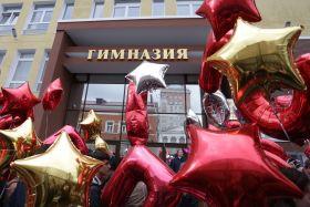 У Дягилевской гимназии теперь есть новый корпус