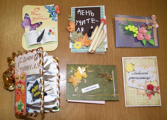 Оригинальные открытки своими руками на день учителя