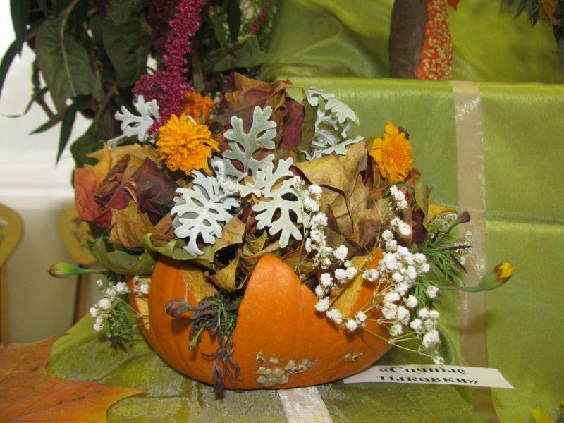 Сделать икебану своими руками осень 22