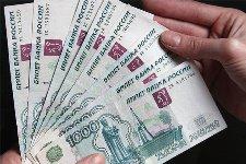 В Перми выделены дополнительные средства на расселение аварийного жилья