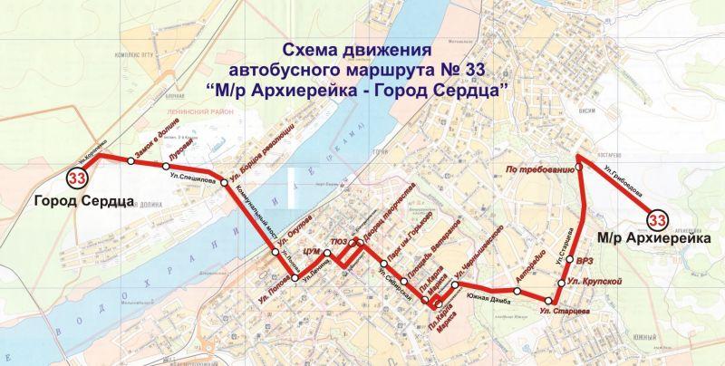 http://www.gorodperm.ru/upload/pages/196/image_1433022795.jpg