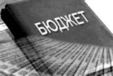 В бюджет Перми 2016 – 2018 внесли больше инвестиционных расходов