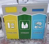 Пермь  отметили в «Гринписе России»