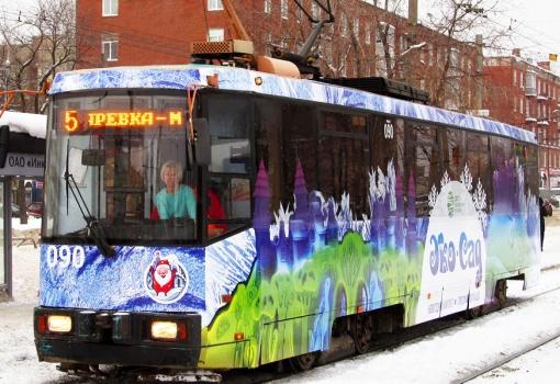 Из-за погодных условий временно закрыли ледовый городок наэспланаде