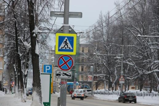 В2015-м году вПерми установят 2 тысячи новых уличных знаков