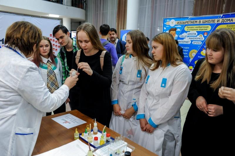 Программа молодежь города перми
