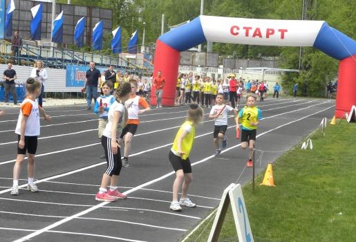 Школьные спортивные клубы конкурс